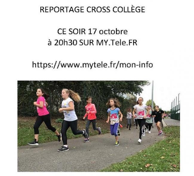 Visuel : Reportage cross collège sur MY.Tele.fr